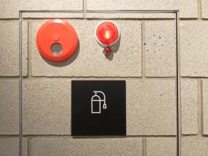 public safety DAS system